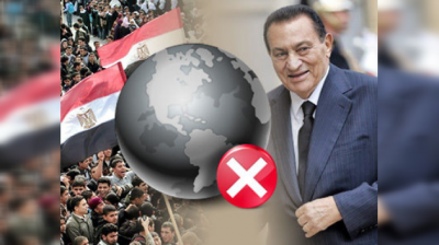 20120602151421-mubarak.png