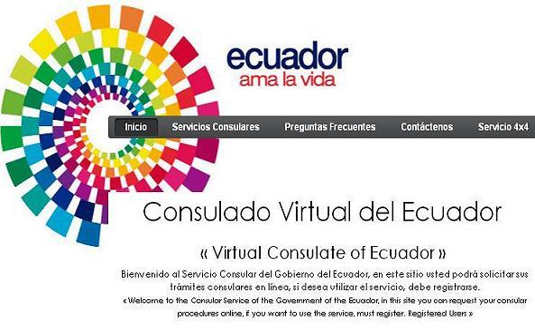 20151128032240-0-ecuador-consulado-virtual-okkkk.jpg