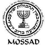 "El espionaje israelí ""reverdece"" sus oscuros laureles"