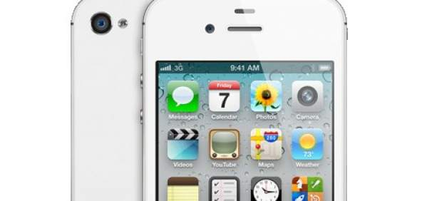 20111011000844-iphone4.jpg