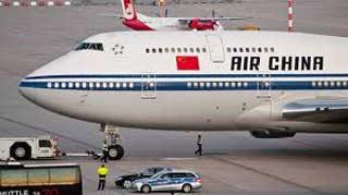 20151102234427-air-china.jpg